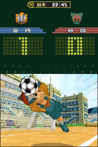 Inazuma eleven DS - play